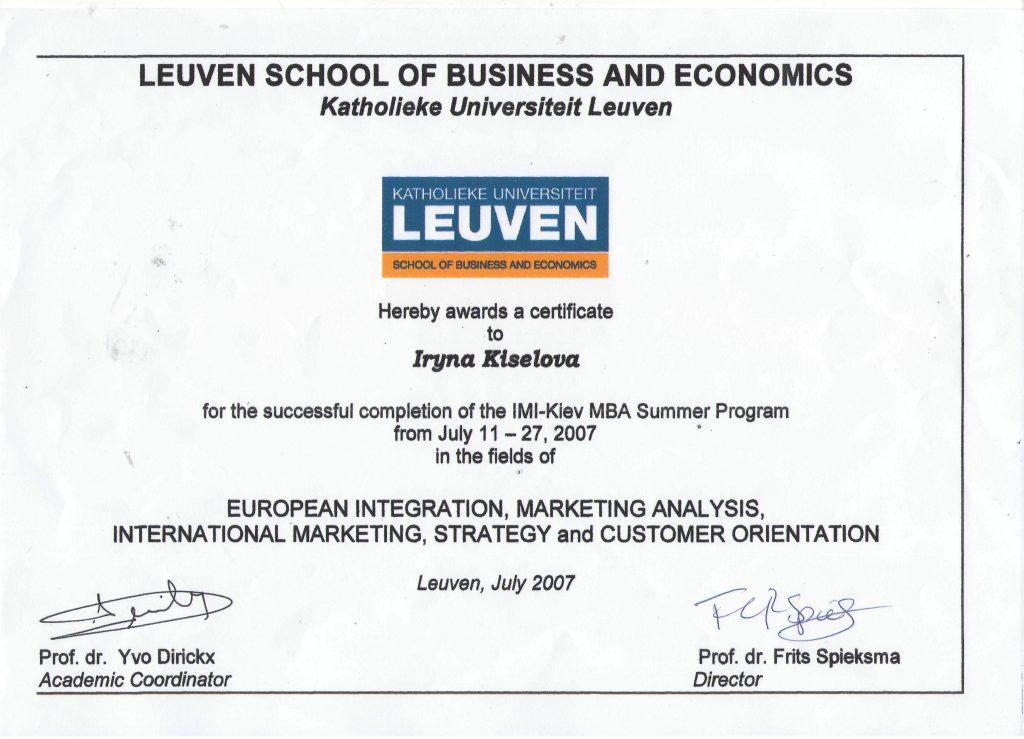 Сертифікат Leuven