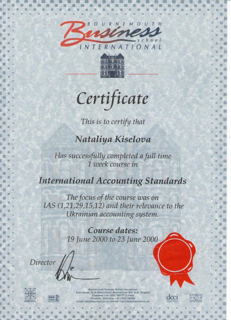 """Сертифікат курсів """"Міжнародні стндарти аудиту"""""""